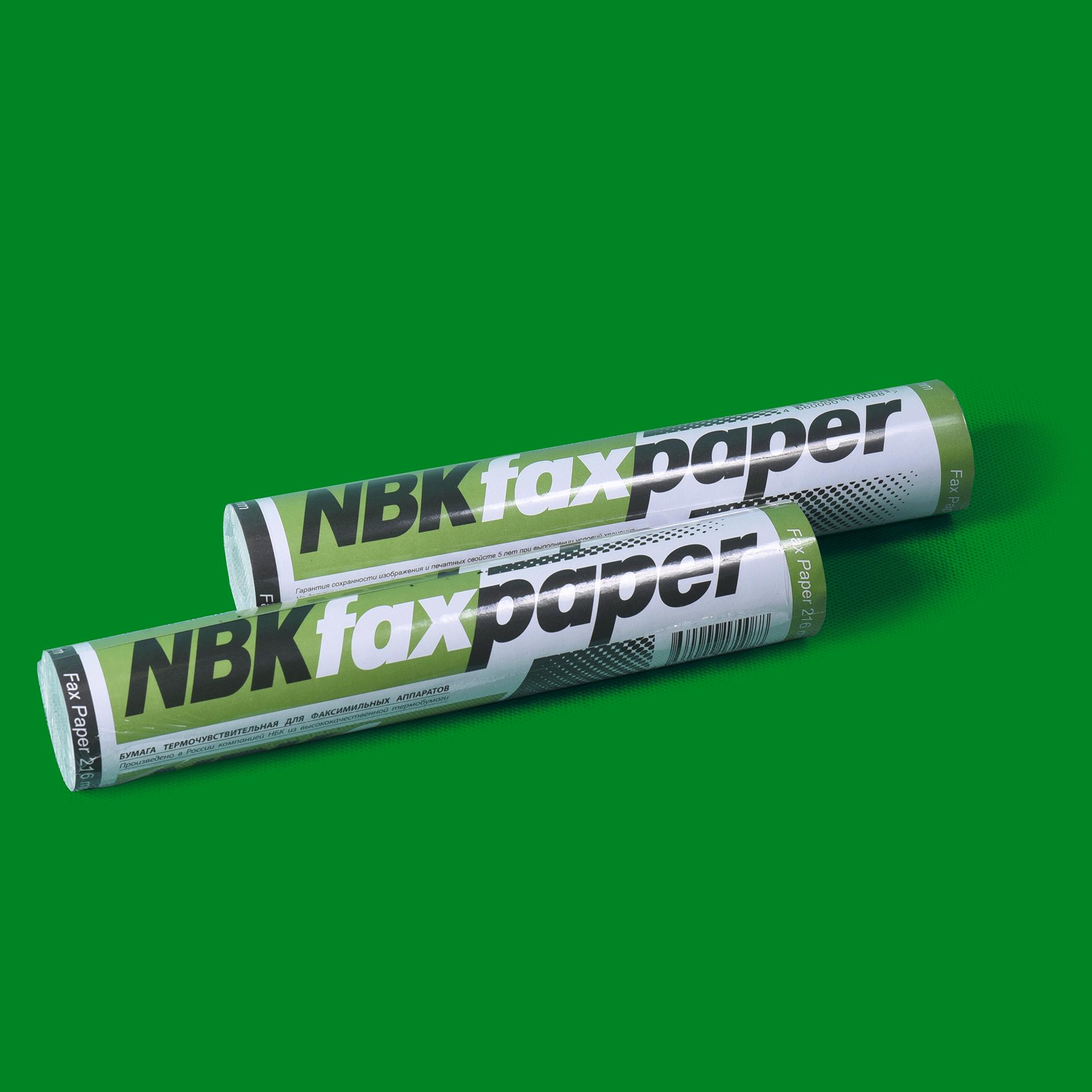 Ролики для факса НБК из термобумаги
